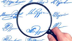 Установление признаков необычности письма